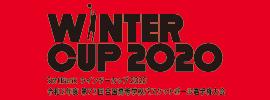 wintercup2020